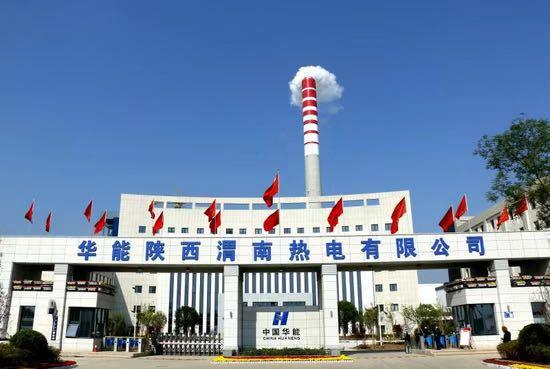 华能渭南热电联产(2×350MW)机组工程