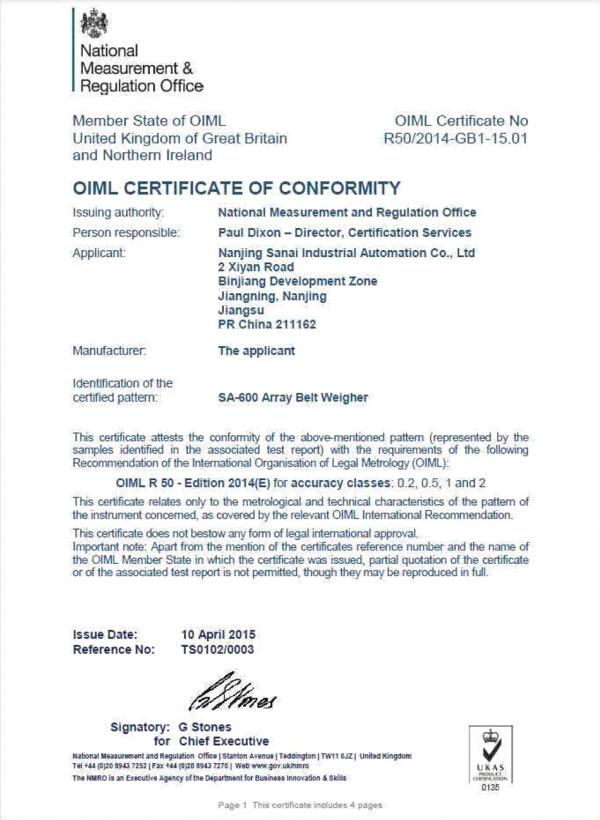0.2级皮带秤oiml证书